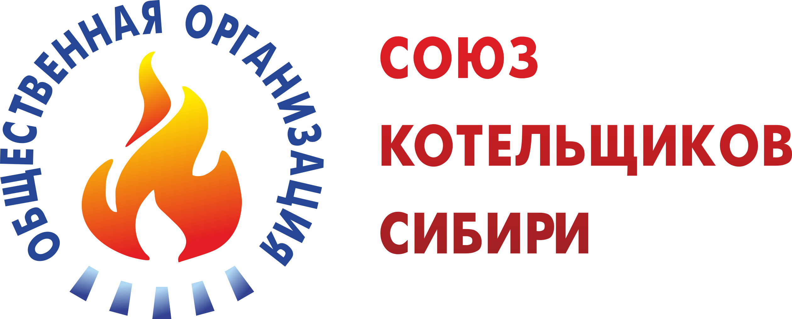 Союз Котельщиков Сибири